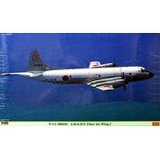 HAS02158 1:72 Hasegawa P-3C Orion JMSDF Fleet Air Wing I [MODEL BUILDING KIT]