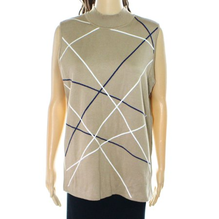 INC NEW Beige Camel Womens Size Large L Stripe Sleeveless Sweater Vest