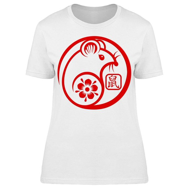 Chinese Festival Of New Year Tee Women's -Image by Shutterstock