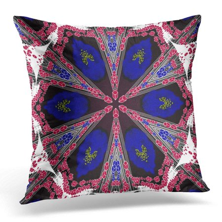 ARHOME Abstract Colored Symmetrical with Flowers and Cubes on White Ornamental with Blue Fantasy Buds Straight Pillow Case Pillow Cover 20x20 (Fantasy Cubes)