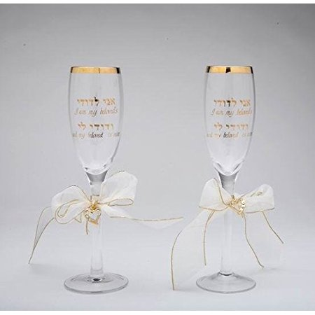 Set of 2 Gold Colored Trim Wedding Champagne Glasses, 9 Inch, Perfect gift for those that love Glassware By - Wedding Champagne Flutes