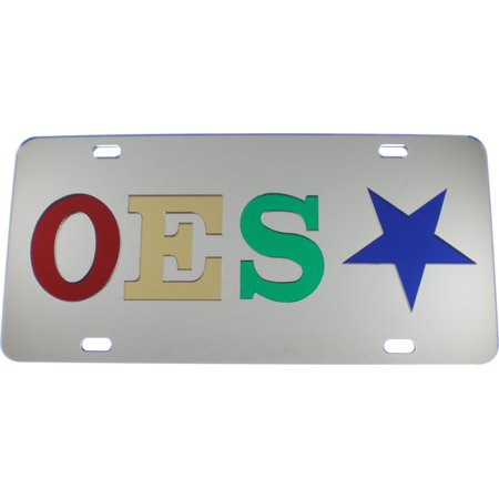Mirrored License Plate - Eastern Star Inlaid Mirror License Plate [Silver - Car/Truck]