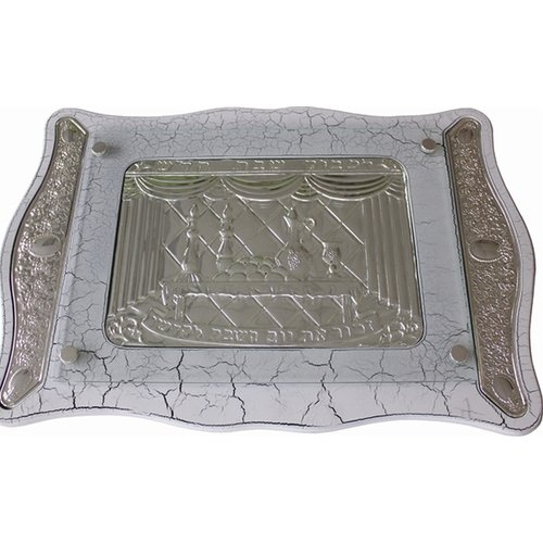 Ben and Jonah Ultimate Judaica Challah Tray
