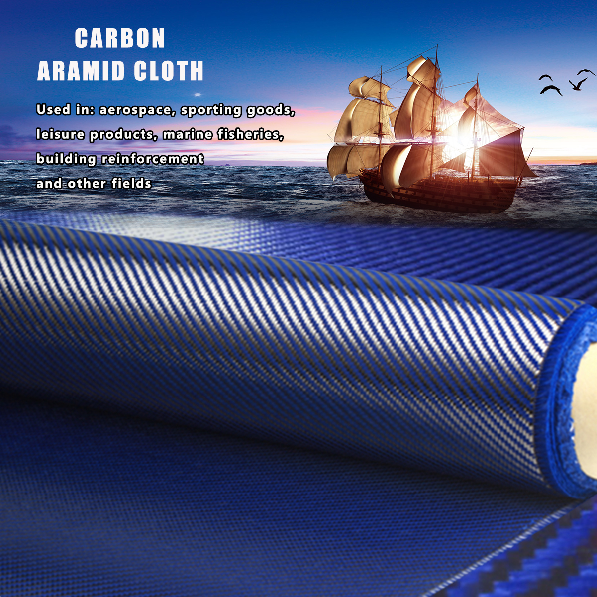 30x100cm 200gsm Carbon Fiber Blue Mixed Fabric Carbon Twill Aramid Cloth Flim