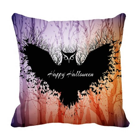 PHFZK Animal Pillow Case, Halloween Owl Night Owl Pillowcase Throw Pillow Cushion Cover Two Sides Size 18x18 inches - Owl Sayings For Halloween