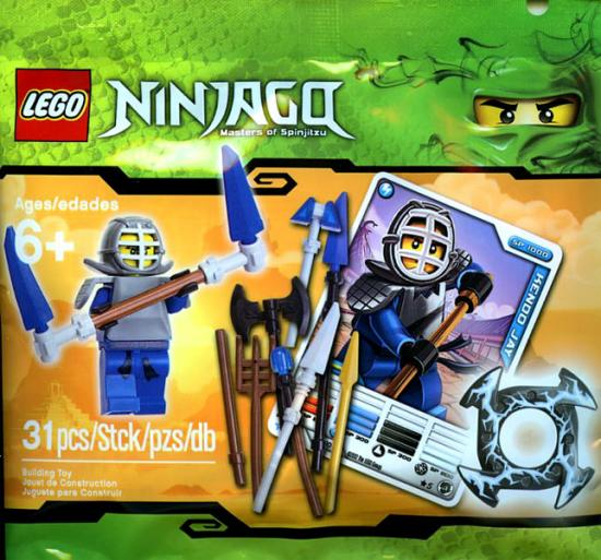 Ninjago Kendo Jay Mini Set LEGO 5000030 [Bagged]