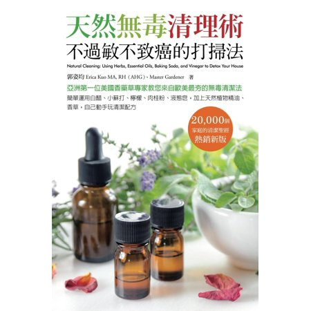 Natural Cleaning Chinese Version: Natural Cleaning: Using Herbs, Essential Oils, Baking Soda, and Vinegar to Detox Your House