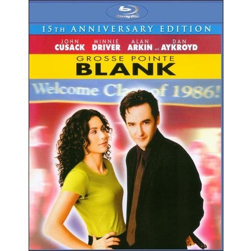 Grosse Pointe Blank (15th Anniversary Edition) (Blu-ray) (Widescreen)