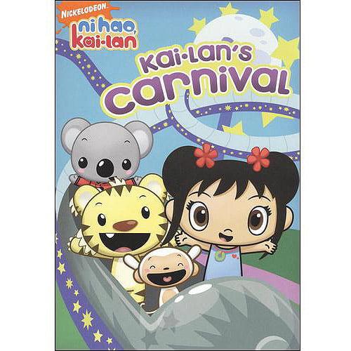Ni Hao, Kai-Lan: Kai-Lan's Carnival (Full Frame)