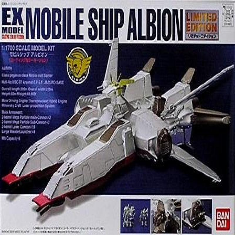 EX Mobile Ship Albion Gundam Model Kit (Coating Color Limited ) by