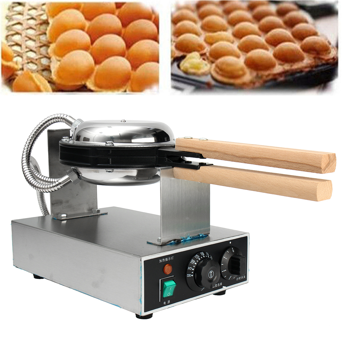 220V 1500W Stainless Steel Nonstick Electric Egg Cake Oven Waffle Maker Machine