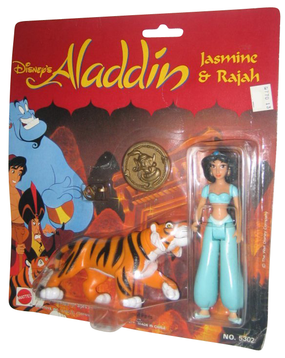 Disney Aladdin Jasmine & Rajah Tiger Mattel Vintage Figure Set w  Coin by Mattel