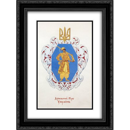 Heorhiy Narbut 2x Matted 20x24 Black Ornate Framed Art Print 'Small coat of arms the Ukrainian State' ()