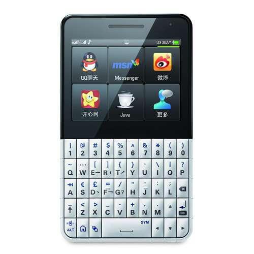 "Motorola EX223 Unlocked Cellphone - Dual-SIM, GSM, 2.4"" Touchscreen, QWERTY Keyb"