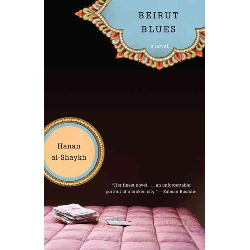 Beirut Blues: A Novel