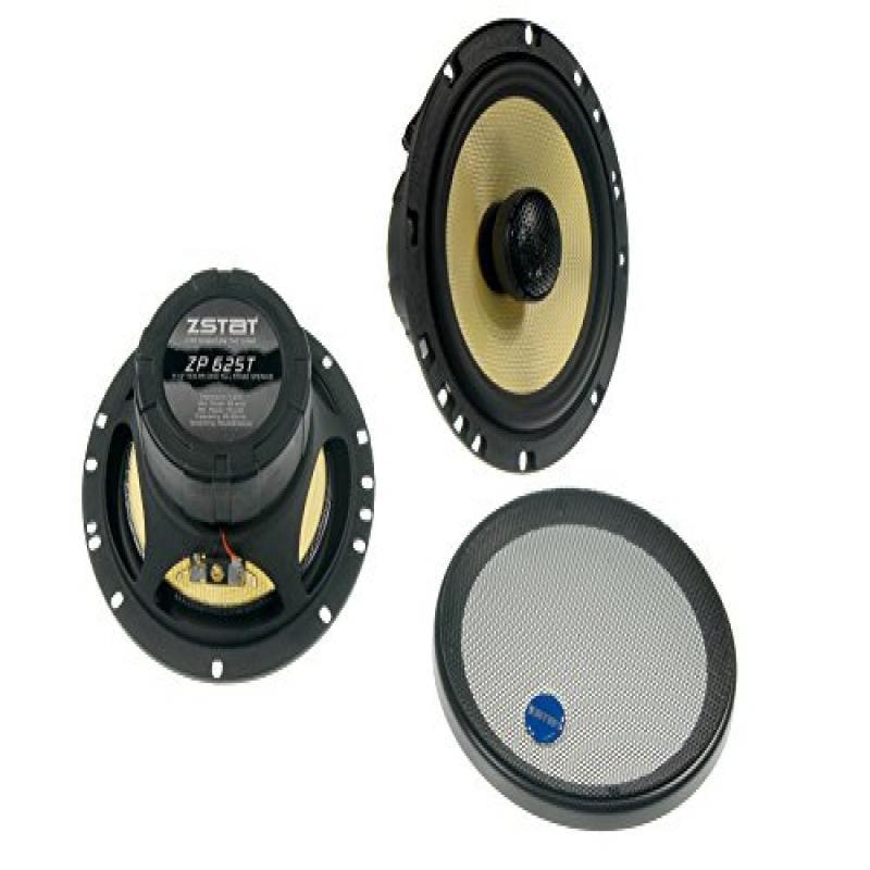 6.5-Inch Car Speakers