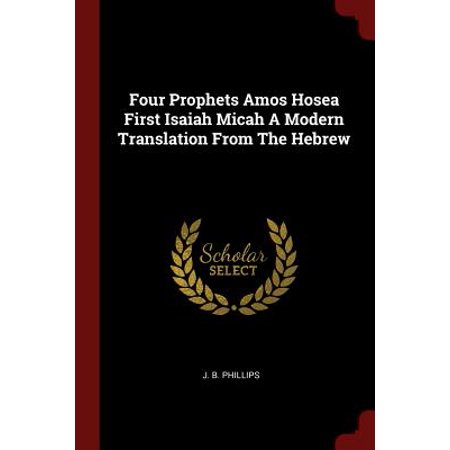First Hebrew Primer (Four Prophets Amos Hosea First Isaiah Micah a Modern Translation from the Hebrew )