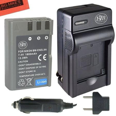 Nikon D40 Body - BM Premium EN-EL9, EN-EL9A Battery and Charger for Nikon Nikon D5000, D3000, D60, D40x & D40 Digital SLR Camera