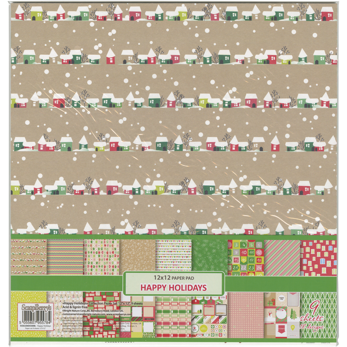 """Scrapberry's Happy Holiday Paper Pack 12""""X12"""" 9/Pkg-"""