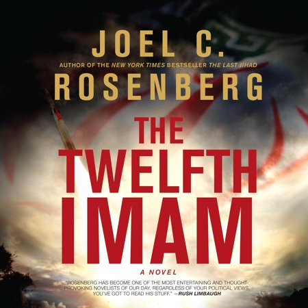 Twelfth Imam, The - Audiobook
