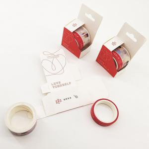 Fancyleo P Pcs BTS Washi DIY Paper Masking Tape Album Diary Scrapbook StickersKids Gift DIY Stickers - Diy Tape