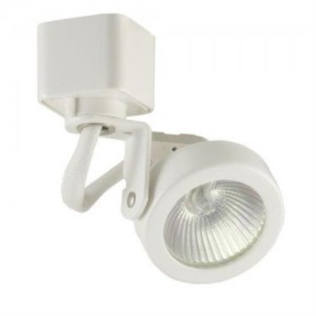 Track Lighting Lazer Low Voltage Mr16 Trac Gimbal