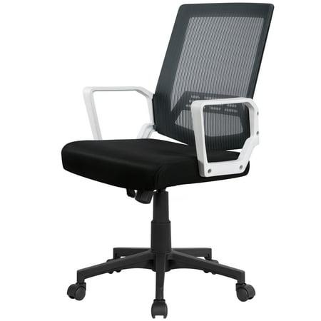 Mid-Back Mesh Adjustable Ergonomic Office Chair, Black/Gray Now $40.88