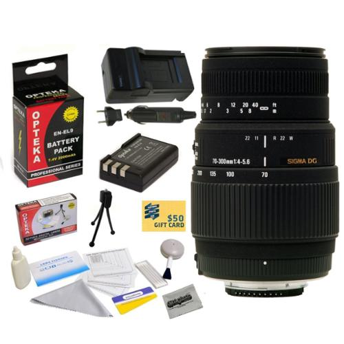 Sigma 70-300mm f/4-5.6 APO DG Macro Motorized Telephoto Zoom Lens for Nikon D40 D40x D60 D3000 D5000 with  EN-EL9 2000MAH, 1 Hour AC/DC Battery Charger, Cleaning Kit, $50 Gift Card!