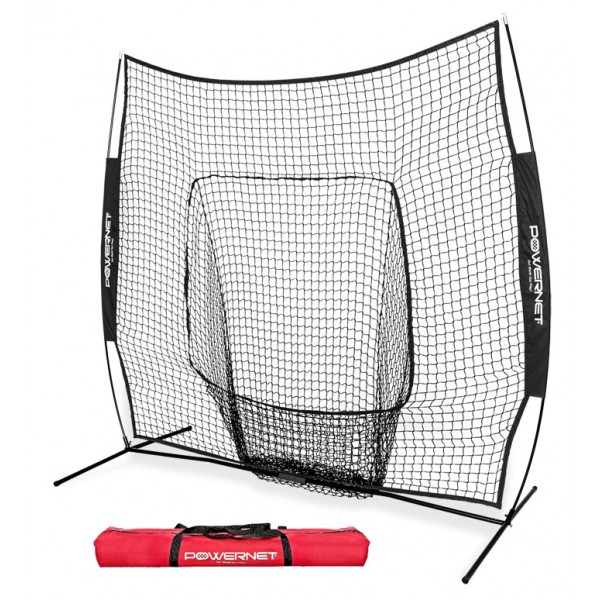 PowerNet Team Color BLACK Baseball Softball 7x7 Hitting Net w/ bow frame (LIFETIME WARRANTY)