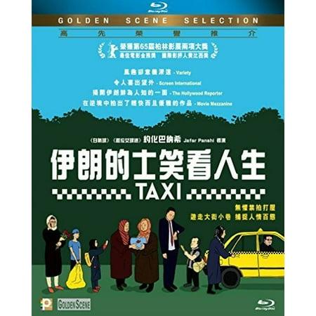 Taxi  2015   Blu Ray