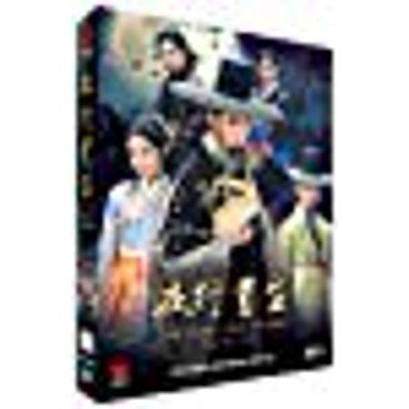 The Scholar Who Walks the Night (PK Korean Drama, 5 DVD, 20 Episodes, English