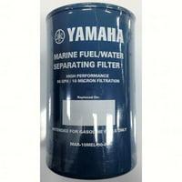 Yamaha MAR-FUELF-IL-TR  MAR-FUELF-IL-TR 10M Fuel Filter Element; New # MAR-10MEL-00-00
