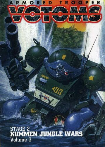 Armored Trooper Votoms Armored Trooper Votoms, Stage 2: Kummen Jungle Wars, Vol. 2 [DVD] by PID