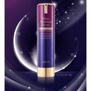 Lioele Rizette Volux Premium Serum 45ml