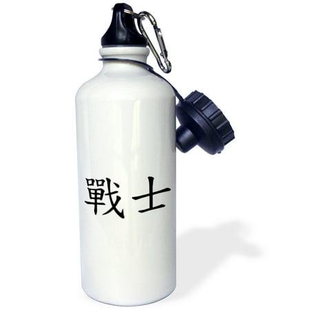 3drose Chinese Symbol Warrior Sports Water Bottle 21oz Walmart