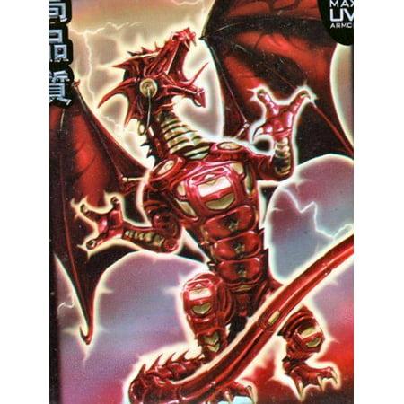 Card Supplies Robo Fury Card Sleeves [50 ct]