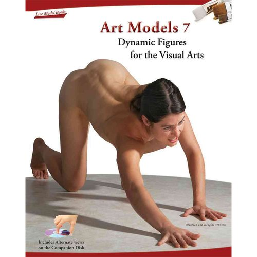 Dynamic Figures for the Visual Arts