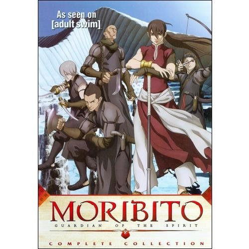 Morbito: Guardian Of The Spirit - Complete Collection (Widescreen)