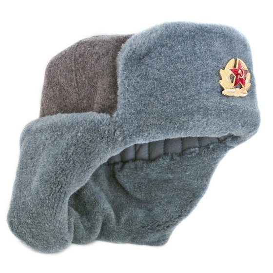 95d4a6db282 Arctic Circle Russian Army Ushanka Winter Hat Soviet Soldier - Walmart.com