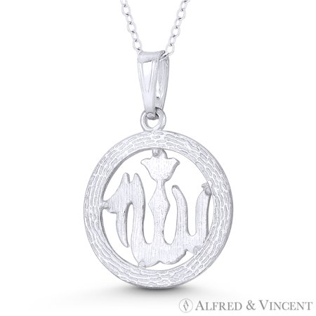 """""""Allah"""" Arabic Script Circle Medallion 31x21mm Pendant & Chain Necklace in .925 Sterling Silver"""