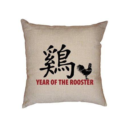 Awesome Chinese New Year of The Rooster 2017 Decorative Linen Throw Cushion Pillow Case with Insert - Led New Years 2017