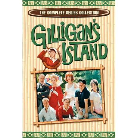 Gilligan's Island POSTER B (27x40)