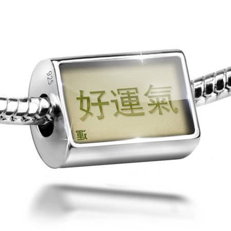 Bead Good luck Chinese characters, green letter Charm Fits All European Bracelets