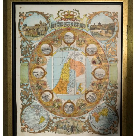 Paintings mounted on the wall in Yosef Caro Synagogue Safed Galilee Israel Poster Print by Panoramic Images