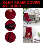 Piccocasa Waterproof Stretch Spandex Rotating Chair Covers (ONLY COVER) for Home Office,Large/Burgundy