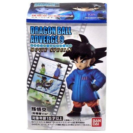 Bandai Shokugan Dragon Ball ADVERGE 9 5. Gokou Snowsuit Version Bandai 9 Pocket