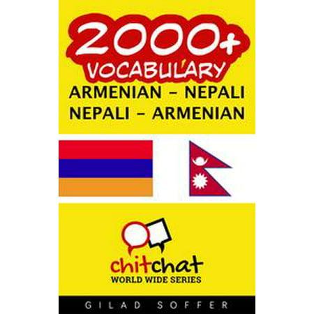 - 2000+ Vocabulary Armenian - Nepali - eBook