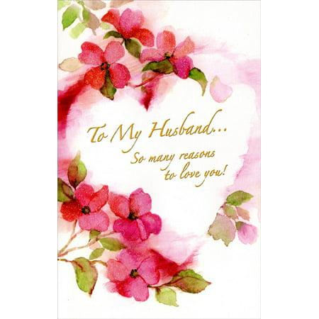 Freedom Greetings Watercolor Flowers Around Heart Husband