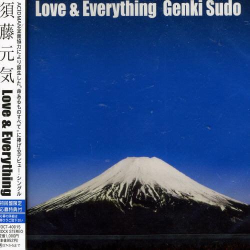 Love & Everything (Jpn)