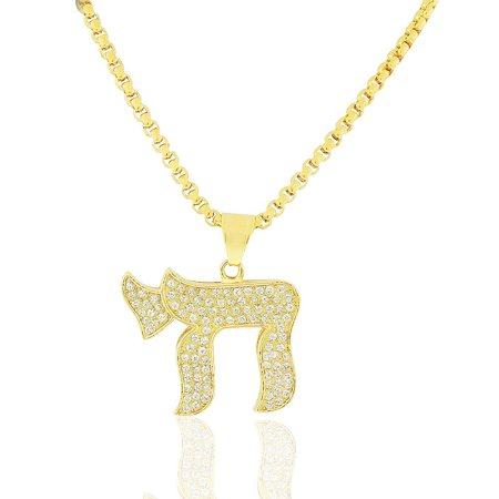 Stainless Steel Yellow Gold-Tone CZ Jewish Chai Large Mens Pendant Necklace, (Jewish Chai Pendant)
